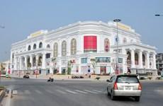 越南广宁省努力协助企业发展 加强招商引资工作