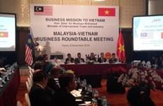 越马两国企业寻找合作商机
