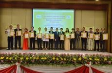 第七届湄公论坛加强越南与柬埔寨企业对接