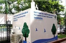 河内与世行合作解决环境污染问题