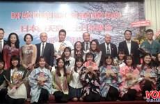 民间外交助力加强胡志明市与日本的友谊