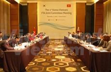 越韩经济合作混合委员会会议取得圆满成功