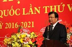 政府副总理郑廷勇出席越俄友好协会第五届全国代表大会