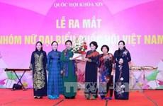 阮氏金银出席第11届全球女性议长峰会  充分发挥越南在国际舞台上的地位和作用