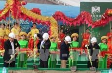 谅山省母山雪山游乐园和生态旅游区项目动工兴建
