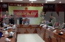 得乐省爆炸事件官方通报:爆炸非恐怖行为或故意破坏