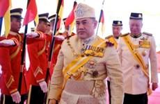 马来西亚新国王宣誓就职
