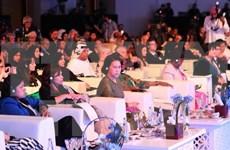 第11届全球女性议长峰会发表《阿布扎比宣言》