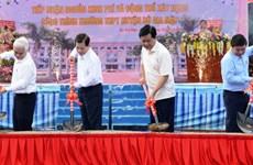 胡志明市与平福省合作取得实效