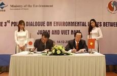 越南胡志明市同日本推动环境领域的合作
