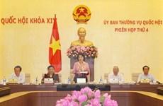 越南第十四届国会常委会第五次会议召开在即