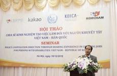 越南学习借鉴韩国有关残疾人政策的宝贵经验