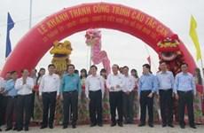 越南政府常务副总理张和平出席则件桥落成仪式