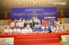 越南队在2016年第一届VTF国际锦标赛夺冠