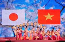越南与日本文化交流会在巴地头顿省举行