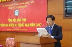 2017年越南森林覆盖率将增至41.25%