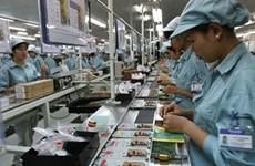 2016年越南引进外资的积极信号