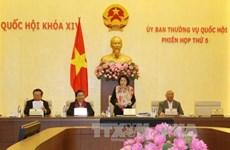 越南第十四届国会常务委员会第五次会议落下帷幕