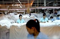中国香港合隆(越南)有限公司在永福省兴建生产厂