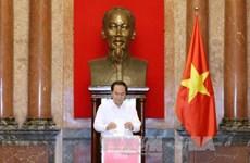 越南国家主席办公厅为中部以南灾区灾民筹集善款