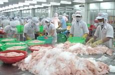 2016年越南水产品出口总额约达70亿美元