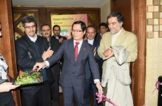 伊朗越南文化周开幕
