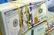 27日越盾兑换美元中心汇率下降1越盾