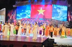2017年第六届广南遗产节即将举行