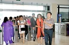 乌兹别克斯坦将对越南游客实行有条件免签