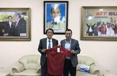 推动越南—日本足球合作全面发展