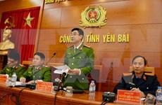 安沛省公安厅公布该省枪击案调查结果