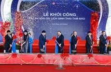 越南政府总理阮春福发令动工兴建三岛二号生态旅游区