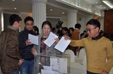 越南文化体育旅游十大事件揭晓