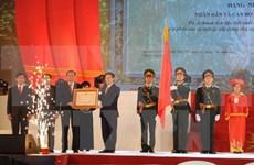 越南北件省重建20周年纪念典礼隆重举行