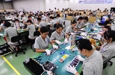 2016年越南实际到位外资创历史新高