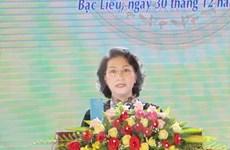 越南国会主席阮氏金银出席薄辽省重新成立20周年纪念典礼