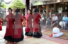 越南富寿省力争2017年接待游客量达800万人次