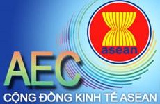 各项自贸协定有助于提高越南经济竞争力