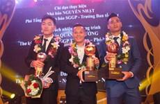 范成良和黄茹获2016年越南金球奖