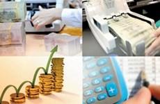 稳定宏观经济 抑制通货膨胀