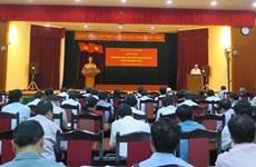越南北部省市委工作述职会议在河内召开