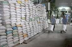 越南工商部废止大米出口产业之经营限制