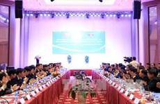 越南与老挝加强边境管理合作