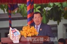 柬埔寨举行隆重仪式 庆祝推翻波尔布特种族灭绝制度胜利