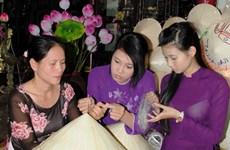 2017年顺化传统手工艺节将于4月底举行