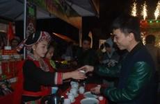 有机茶——河江省黄树腓县实现减贫的农作物