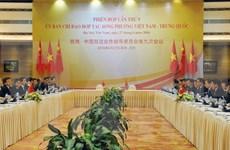 越共中央总书记阮富仲访华:进一步推动越中关系健康长期发展