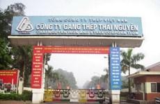 越南太原省力争实现2017年各工业园区引进投资资金2亿美元的目标