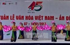 越南—印度建交45周年纪念典礼在胡志明市举行