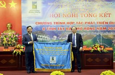 西北地区8省加强合作推动旅游业发展